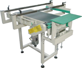 Belt conveyor 2